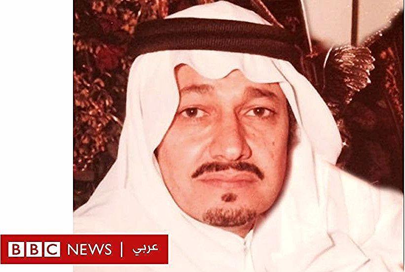 السعودية وفاة الأمير طلال بن عبد العزيز مؤسس تنظيم الأمراء الأحرار أخبار In 2020 Bbc News News Bbc