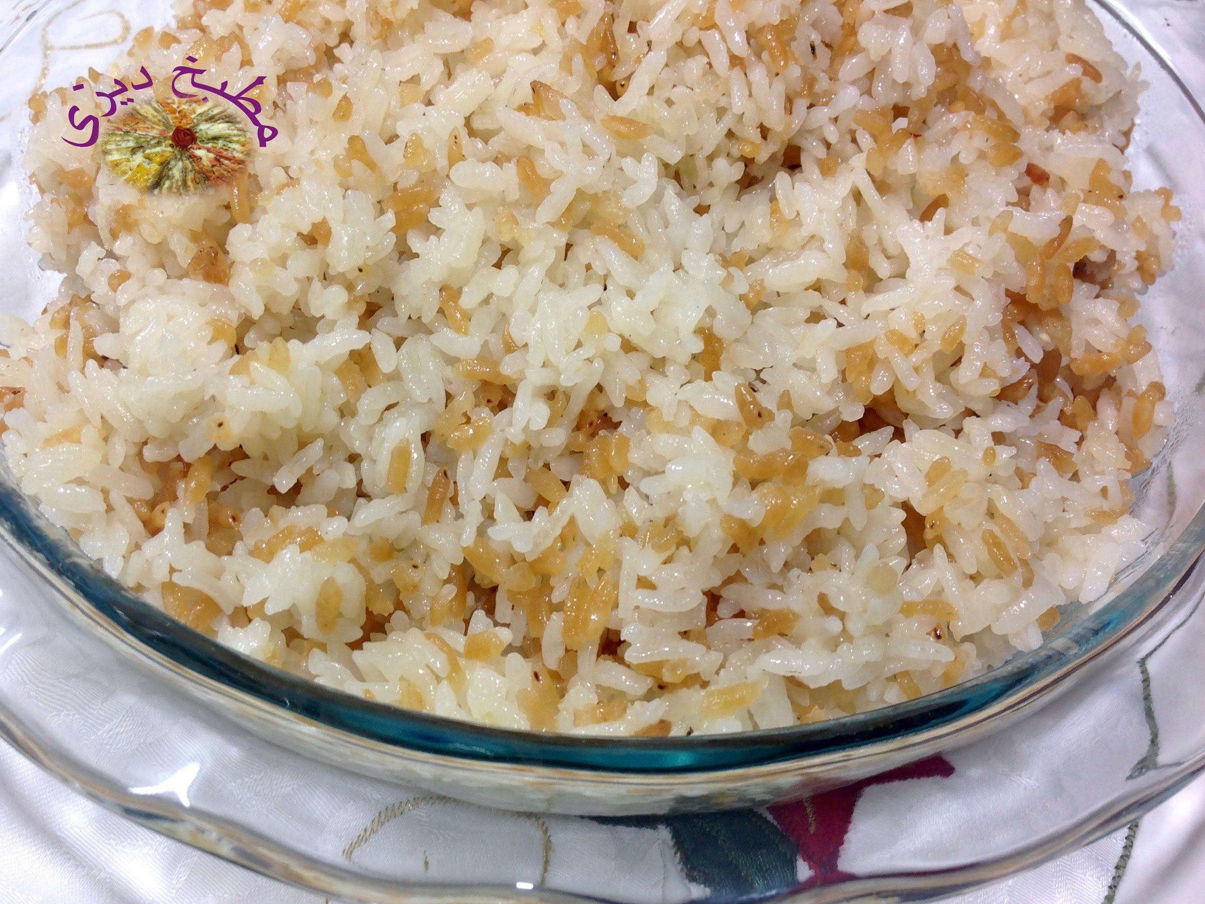 طريقة عمل الرز المفلفل Food Recipes Rice