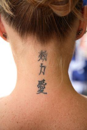 Pin By Ann Cannon On Tattoo In 2020 Kanji Tattoo Neck Tattoos Women Neck Tattoo