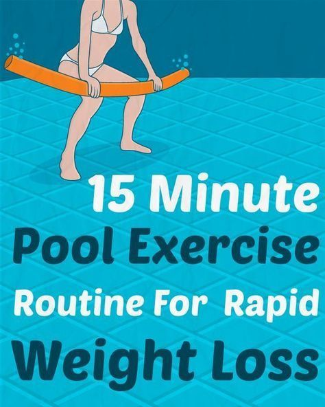 15-Minute Pool Exercises For Rapid Weight Loss #Fitness #Health