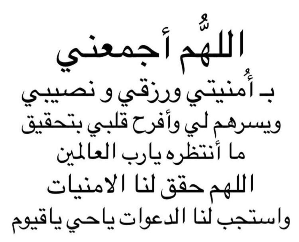 Pin By Malak On Islam Math Arabic Calligraphy Calligraphy