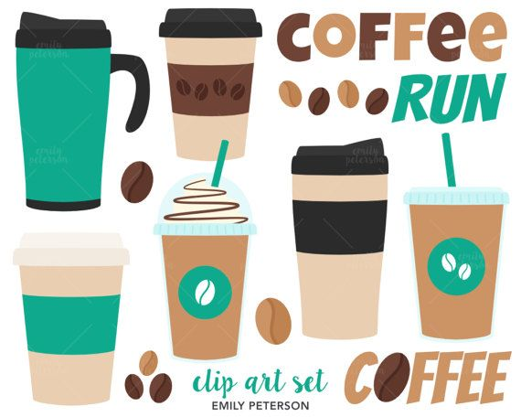 Coffee Clip Art Travel Mug Clipart Coffee Addict Clip Art