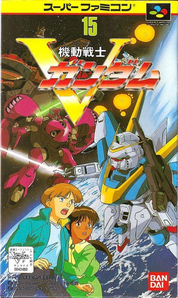 Mobile Suit Victory Gundam (English Patched) SNES ROM