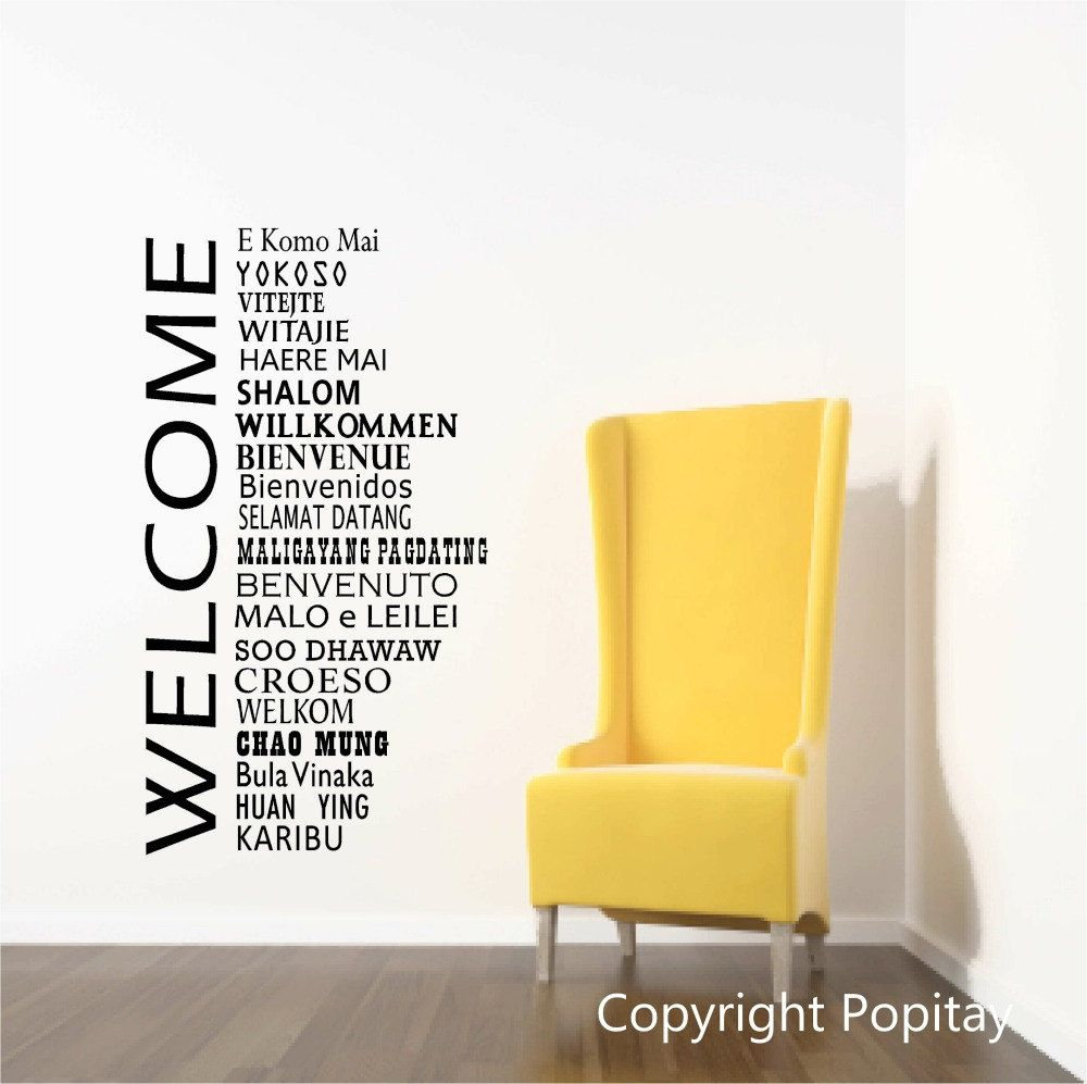 Welcome Wall Decals International Welcome Home Decor Office