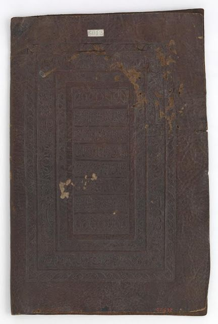 Booking binding   Origin:  China   Period: late 19th century  Mulla Sharif Kashghari born 1859-60 (1276 A.H.)),   Details:  Not Available   Type: Leather   Size: H: 27.7  W: 18.1  cm   Museum Code: F1907.692   Photograph and description taken from Freer and the Sackler (Smithsonian) Museums.
