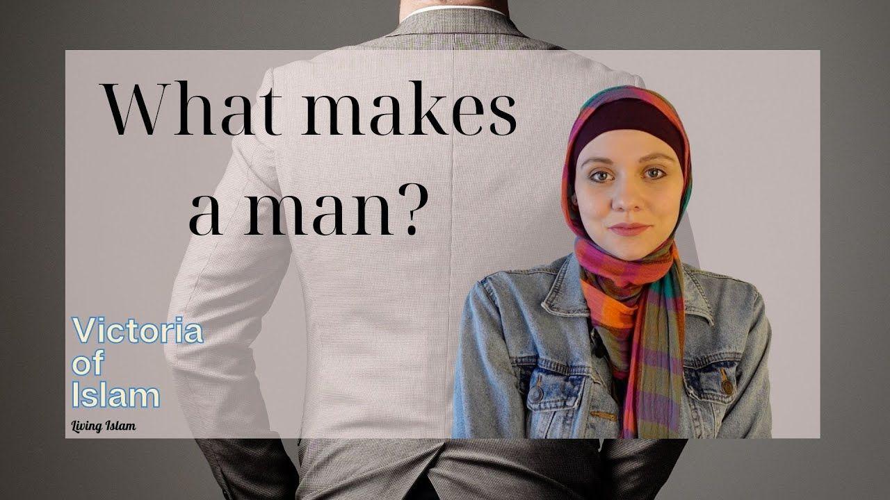 Characteristics of Good Man | Nailah Edwards – Victoria of Islam 🧕