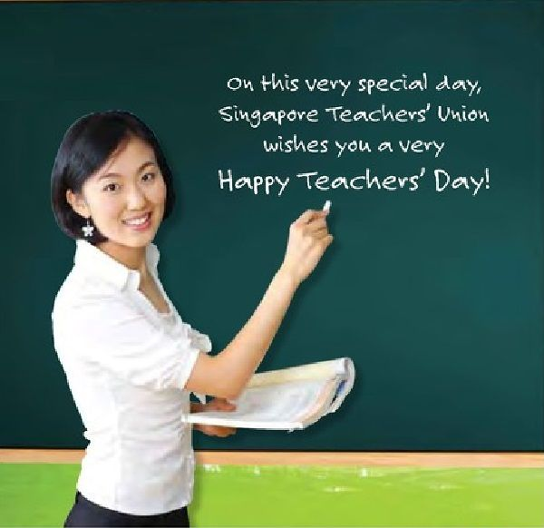 TOP BEST Teachers Day 2015 HD Mobile Android Wallpapers