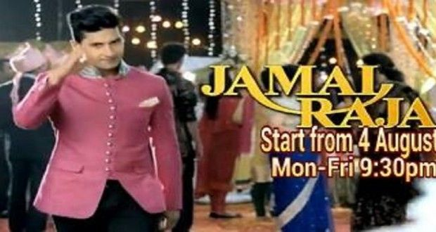 Watch Jamai Raja 5Th February 2015 Zee Tv Drama Serial -9706