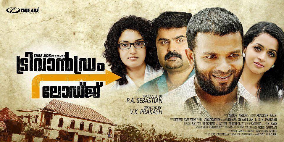 Asianet - Trivandrum Lodge Malayalam Full Movie HD   Facebook
