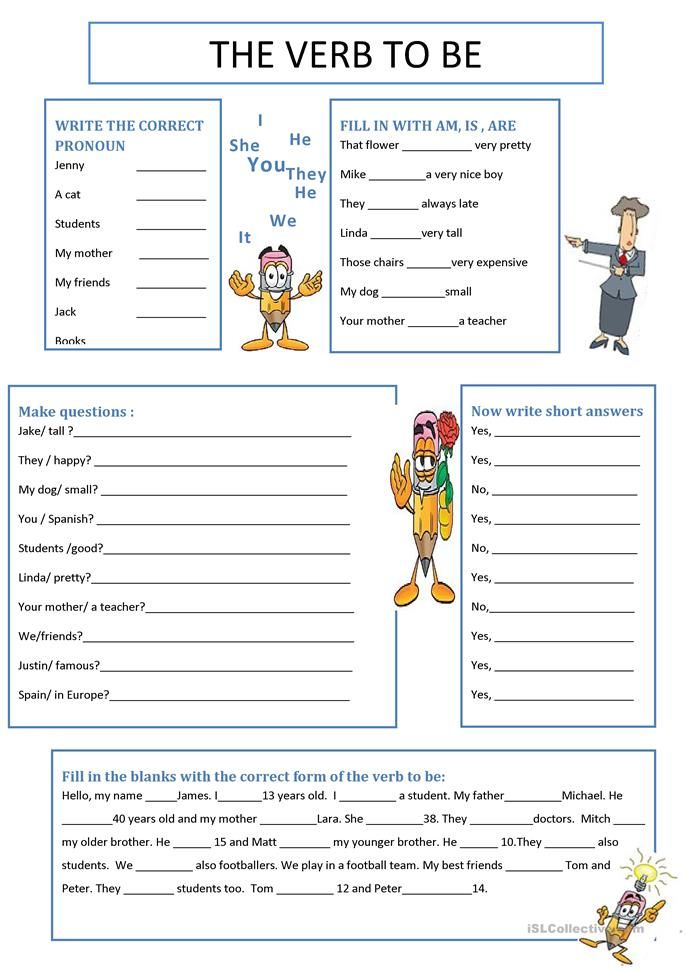 The Verb To Be Worksheet - Free ESL Printable Worksheets Made By Teachers English  Verbs, English Lessons, English Grammar