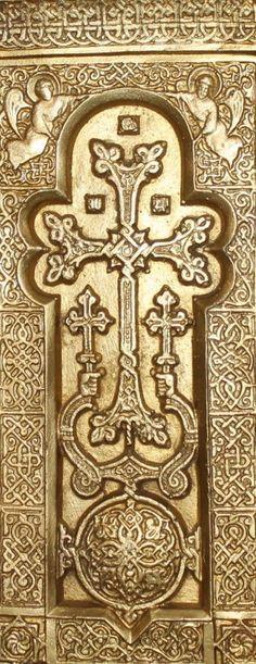 Pin by Opal Labradoru on HAFT-monogramy, symbole   Pinterest   Armenia