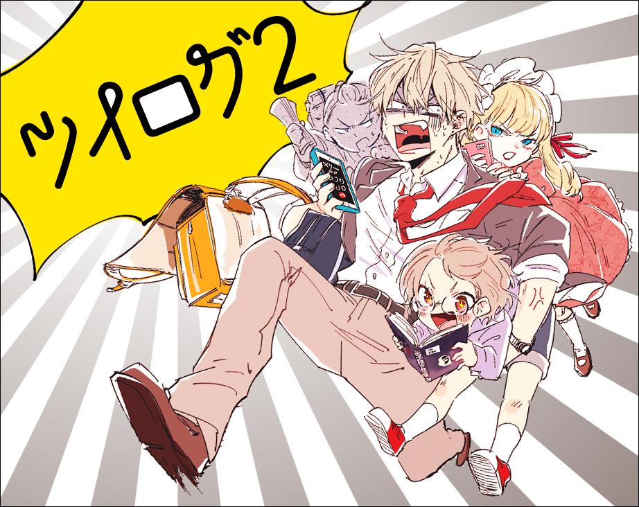 6 創作ツイログ2 Anime, Gallery, Art
