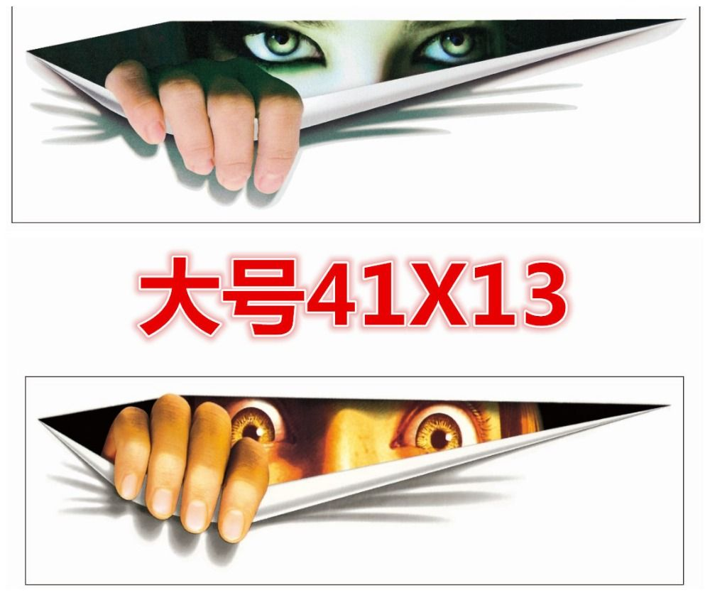Xcm Funny Car Stickers D Eyes Peeking Monster Waterproof - Decal stickers for carspopular scratch stickbuy cheap scratch stick lots from china