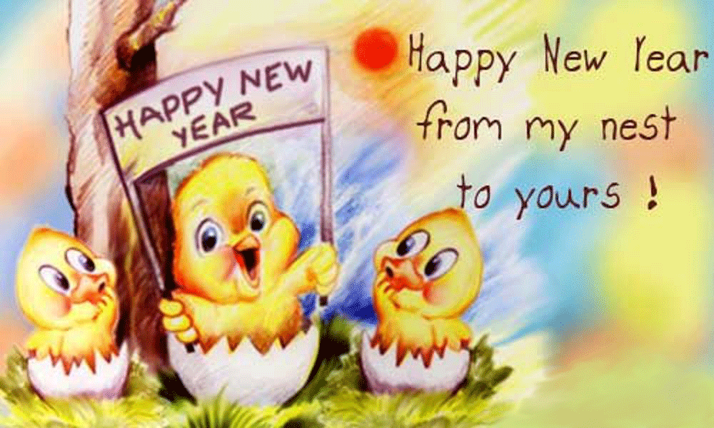 Says Funny Way New Year To Your Friends And Lovers