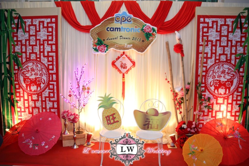 Chinese new year theme company annual dinner photo booth for Annual dinner decoration