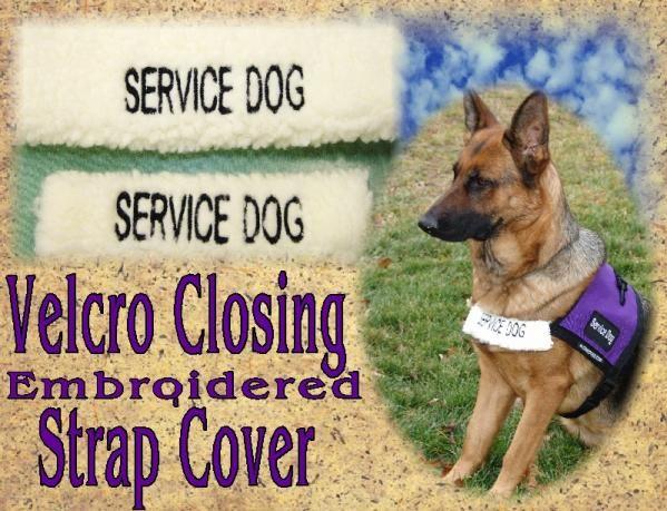 Embroidered Strap Cover For Service Dog Vest Service Dog Vests