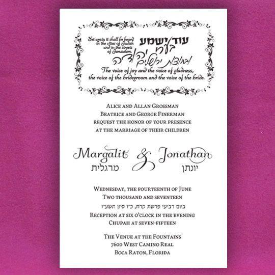 wedding invitation design templates awesome wedding