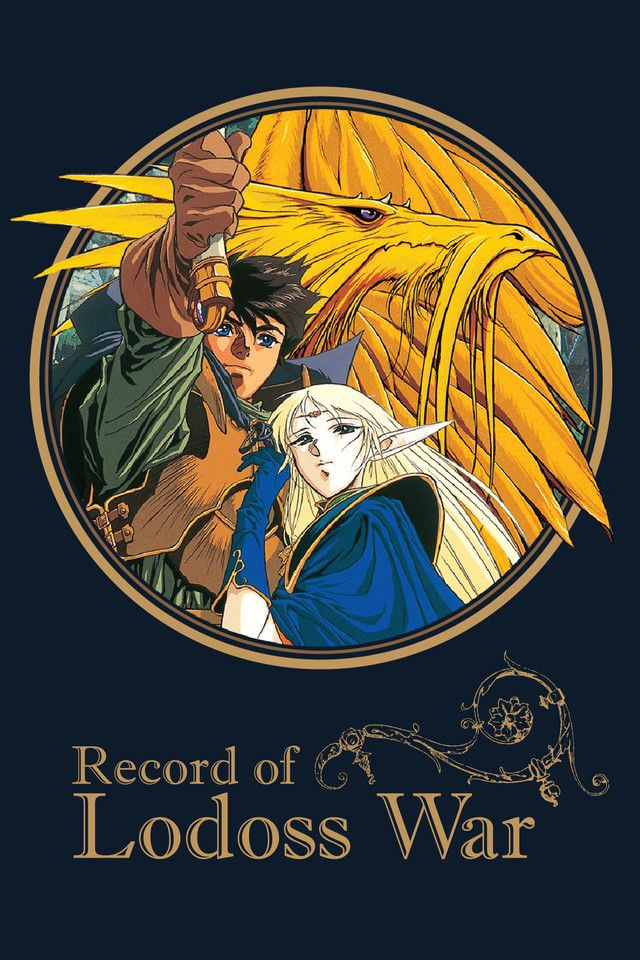 Crunchyroll Record of Lodoss War Watch on Crunchyroll