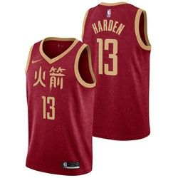 3e1851a3155 Houston Rockets Nike City Edition Swingman Jersey - James Harden - Youth