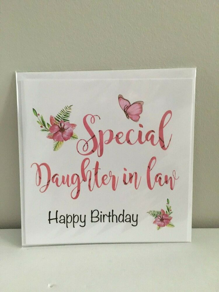 Special Daughter in law, Daughter in law Blank Card