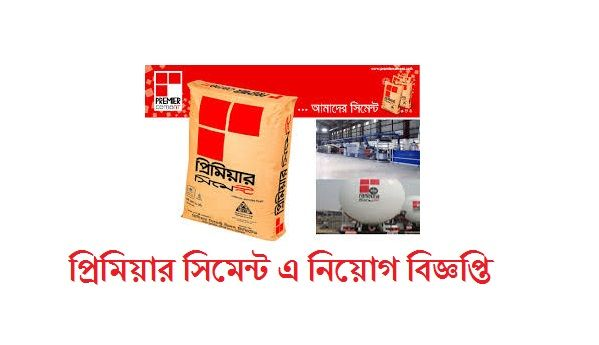 Premier Cement Mills Ltd Jobs Circular On July  Deadline Aug