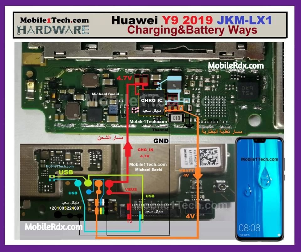 Huawei Y9 2019 Charging Problem Solution Charging Ways Huawei Y9 Jkm Lx1 Charging Solution Not Chargi Mobile Phone Repair Smartphone Repair Phone Solutions