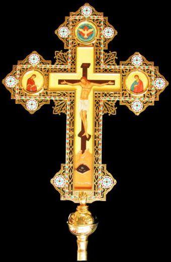 Картинки на телефон икона крест