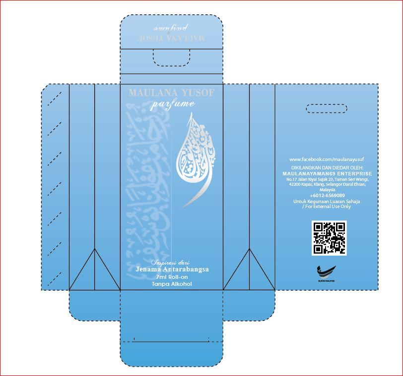 perfume box packaging template these are the luxury perfume
