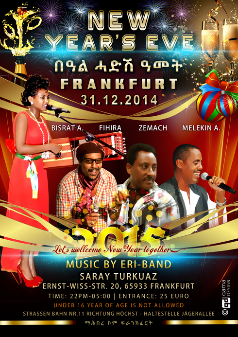 new year party eritrean Google Search