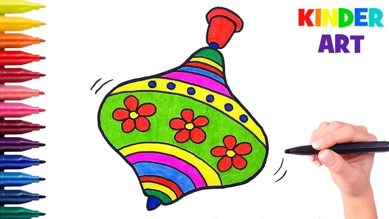 Как нарисовать юлу   How to draw humming-top (peg-top) Coloring page ...