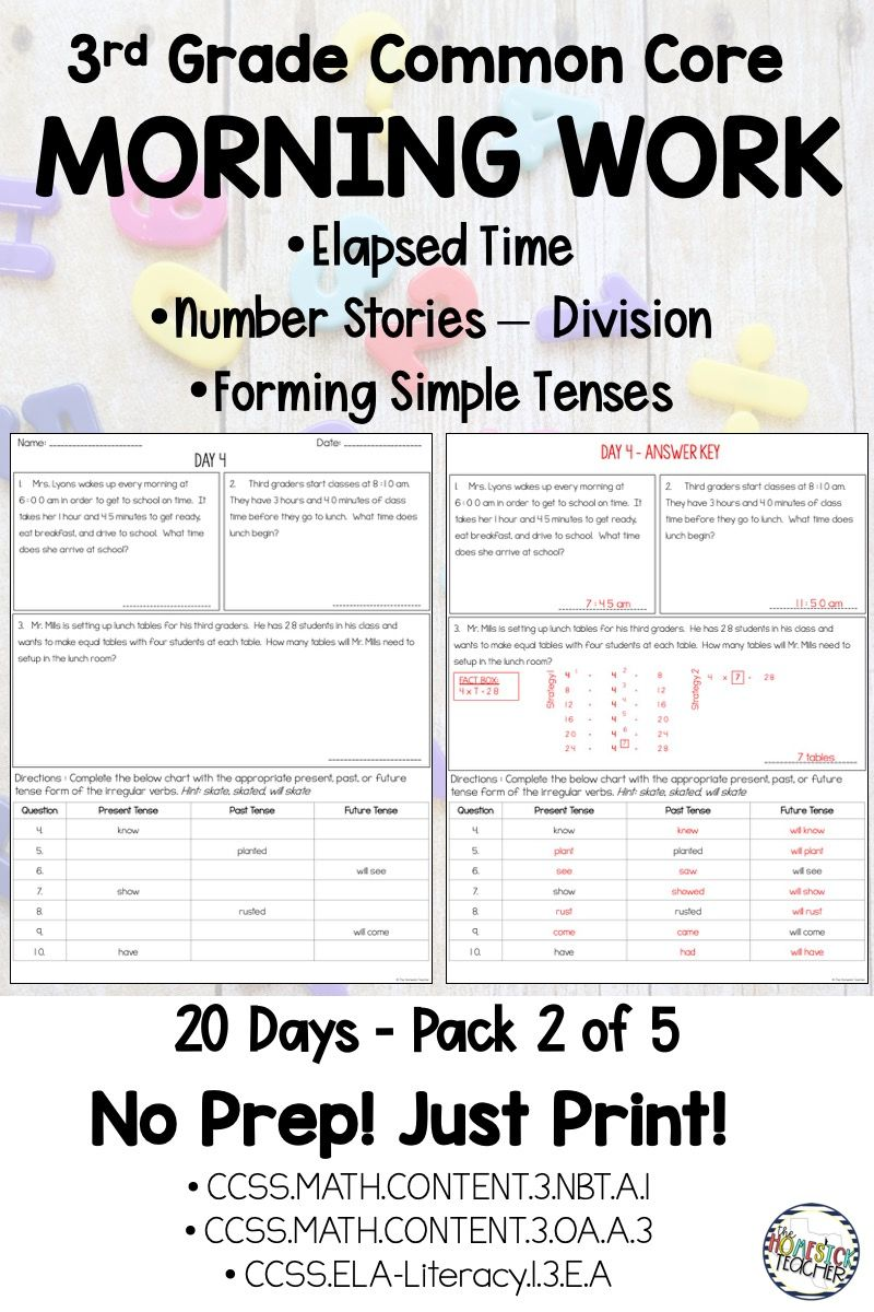 morning work 20 days of mixed ela math 3rd grade common core rh pinterest com