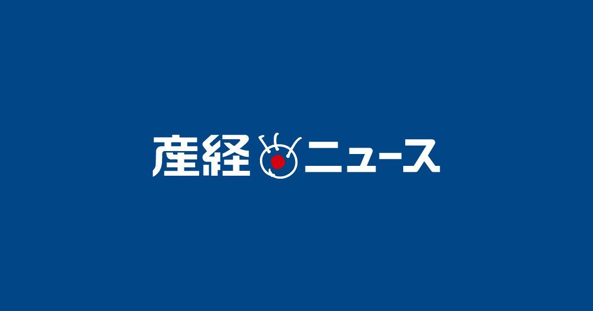 新潟大と東京海洋大(東京都港区)を中心とする研究グループは、次世代のエネルギー資源「表層型メタンハイドレート」が眠る海底から、柱状に立ちのぼるメタンガスの気泡の柱「ガスプルーム」を回収する基礎技術を、佐渡島の沖合で実施した探査を通じて確立した。今回の成果を踏まえ、新潟大災害・復興科学研究所の福岡浩教授は「大規模な捕集システムで泡を船上に引き揚げ、発電用の燃料として使えるか確かめたい」としている。