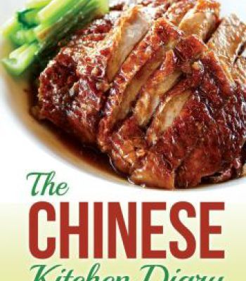 The chinese kitchen diary 30 quick and easy chinese recipes pdf the chinese kitchen diary 30 quick and easy chinese recipes pdf forumfinder Image collections