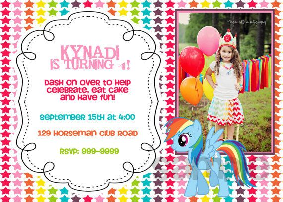 Rainbow Dash 5x7 Digital Invitation rainbow stars