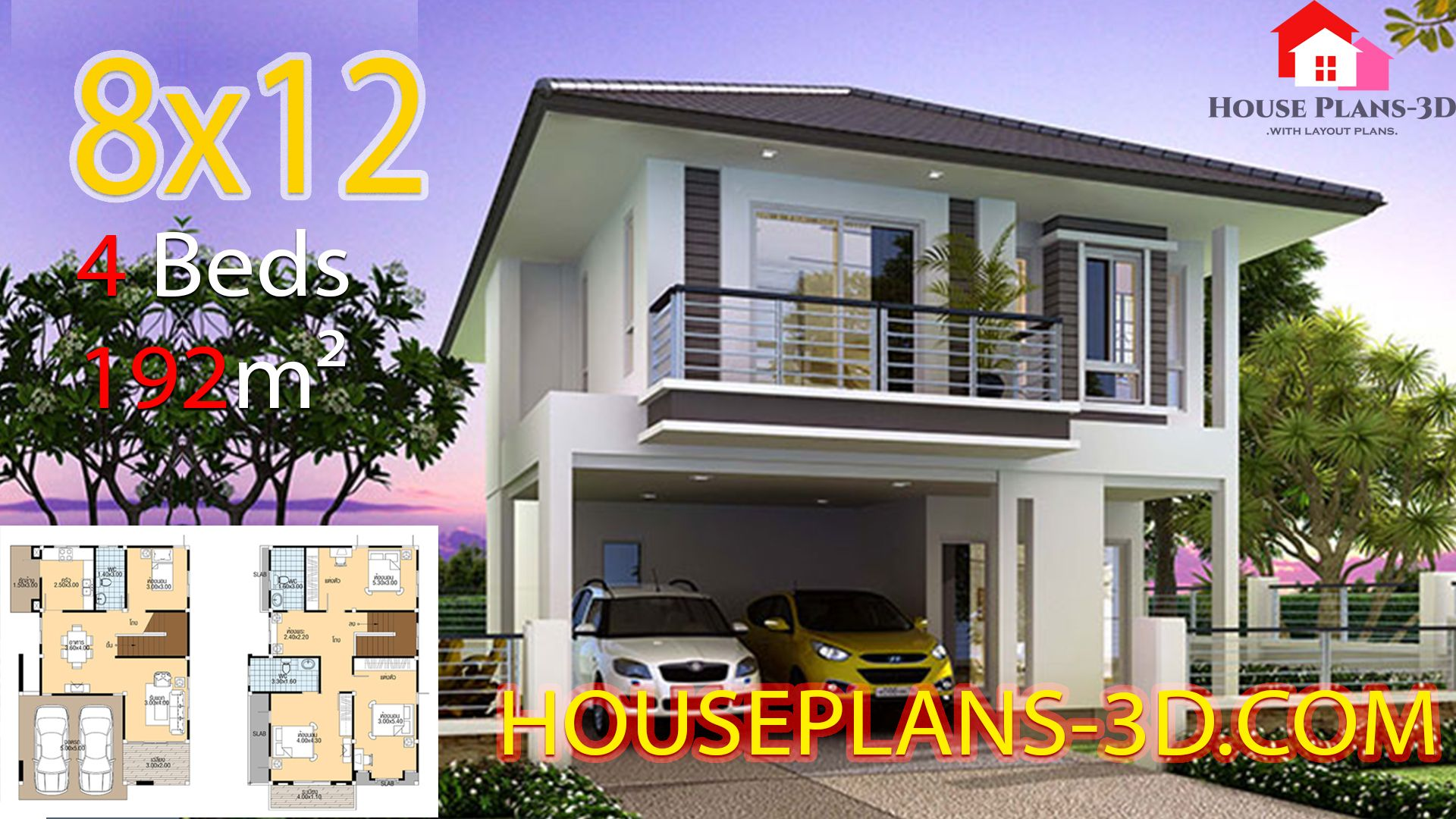 House Plans 3d 8x12 With 4 Bedrooms House Plans 3d In 2020 House Plans 5 Bedroom House Plans Dream House Plans
