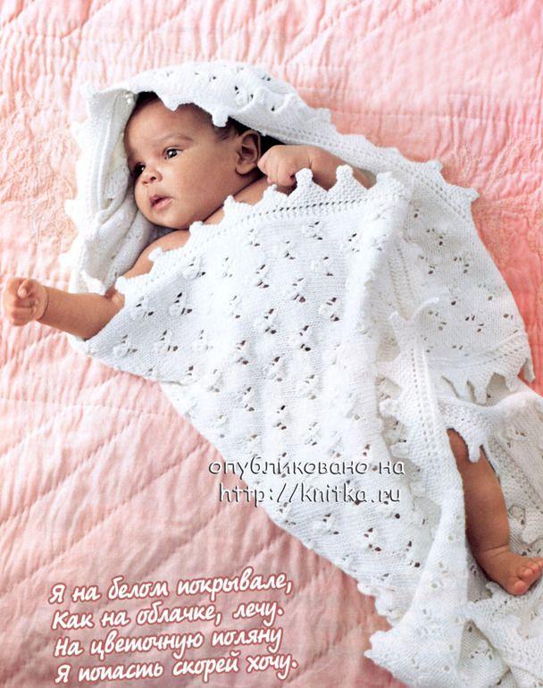 плед на выписку своими руками благополучная беременность