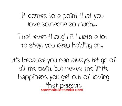 You Dont Love Her Anatomy Quote Words Life Quotes