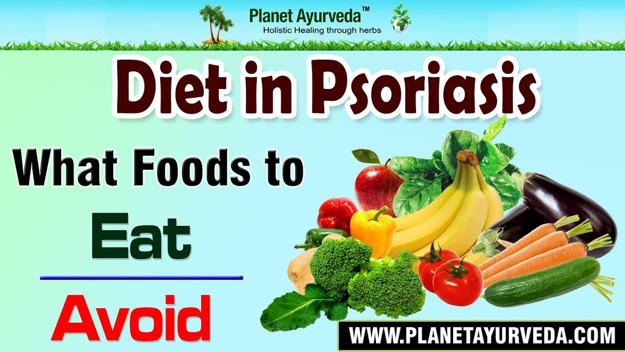 what diet is good for psoriasis?