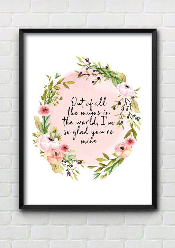Floral 'Out Of All The Mum's In The World' - Can Be Personalised for Godmothers, Aunties, Grandmothe