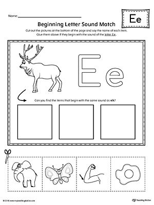 Short Letter E Beginning Sound Picture Match Worksheet Alphabet
