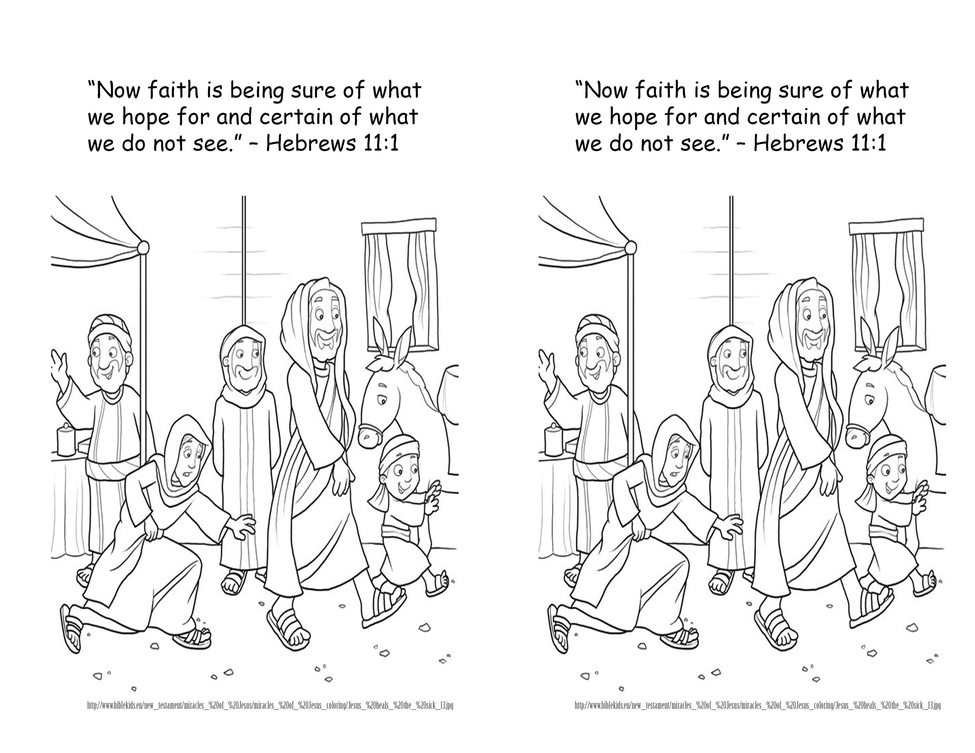 Catholic Faith Worksheet
