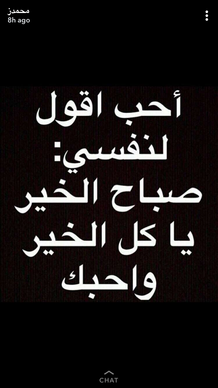 Pin By Jana Jamous On Funny Funny Arabic Quotes Funny Quotes Jokes Quotes