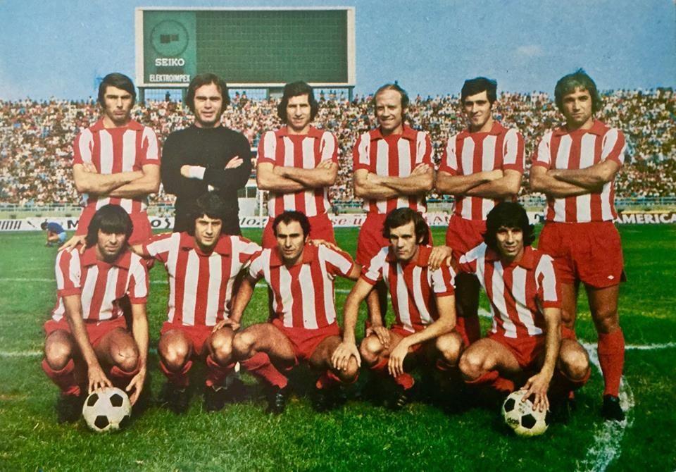 1975-76 | Ποδόσφαιρο