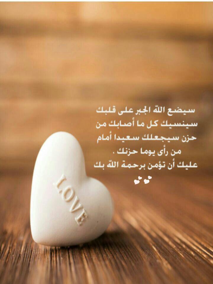 Pin By Loulou Lili On عربي رسائل من تصميمي Heart Wallpaper Hd Love Sms Silver Heart Wallpaper