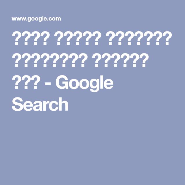 شعار وزارة التعليم والتعليم العالي قطر Google Search Creative Food Food Creative