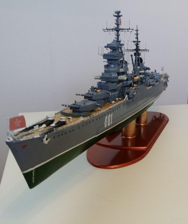 "Light Artillery cruiser ""Sverdlov"" Project 68 bis. THE"