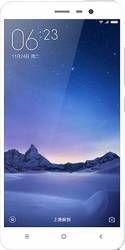 Telefon Mobil Xiaomi Redmi Note 3 Pro Dual Sim 16GB 4G White-Silver Detalii la http://www.itgadget.ro/telefon-mobil-xiaomi-redmi-note-3-pro-dual-sim-16gb-4g-white-silver/