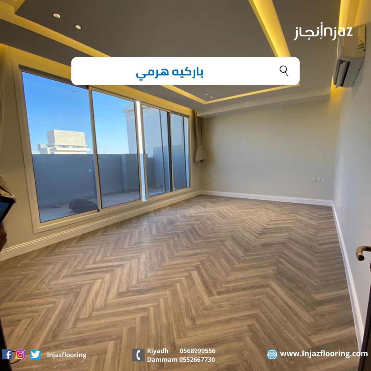 باركيه صيني Wood Laminate Flooring Flooring Wood Laminate