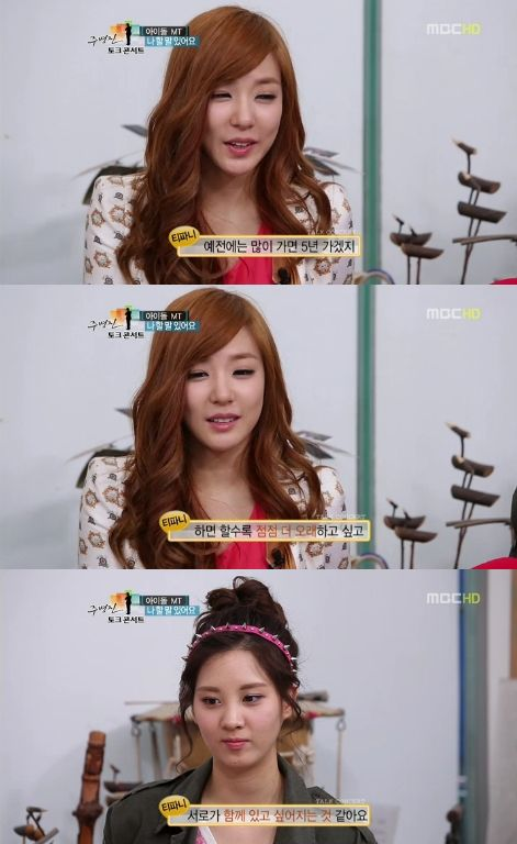 Tiffany thought Girls' Generation would last for only 5 years #allkpop #kpop #SNSD #GirlsGeneration