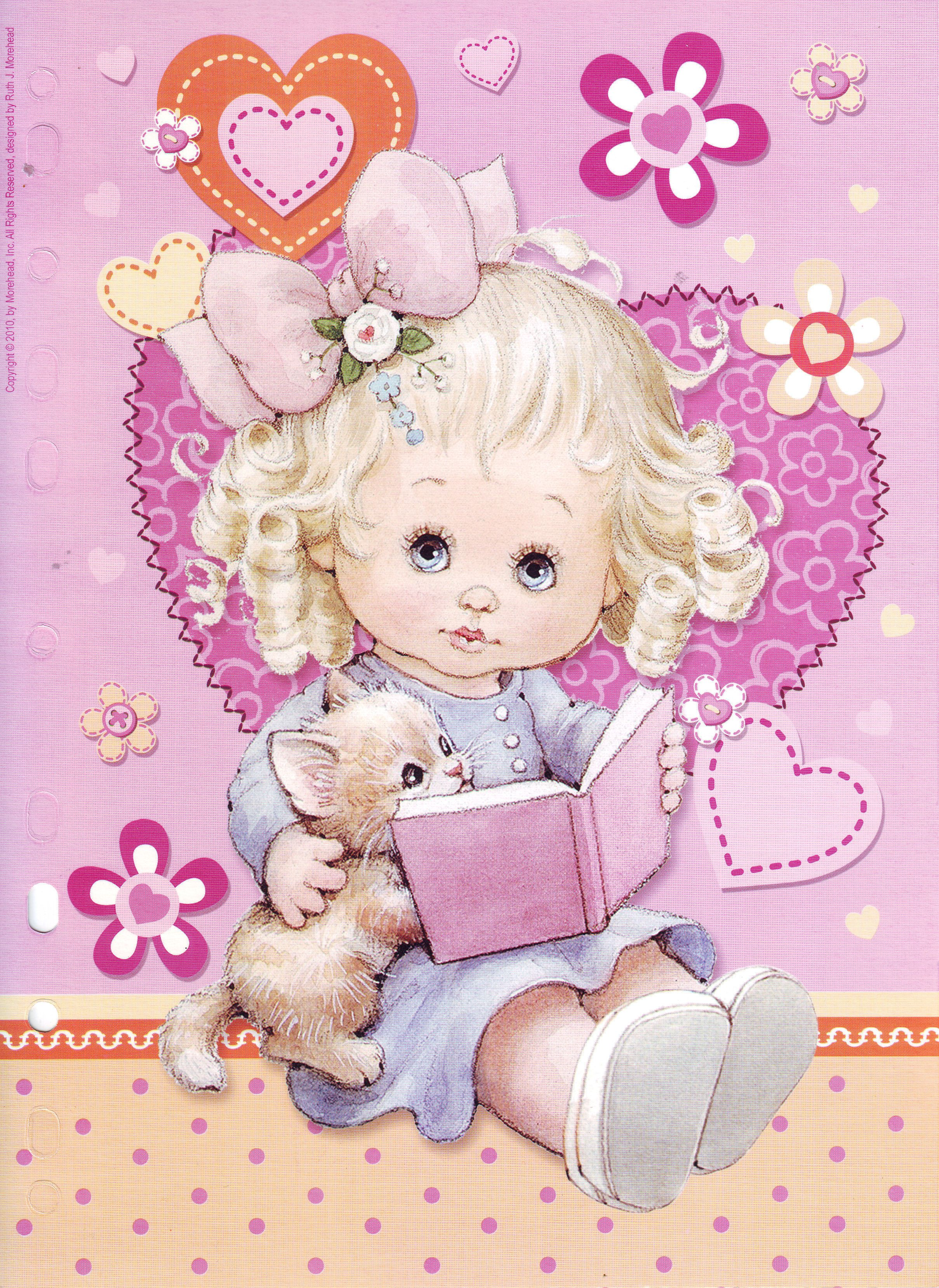 Детские открытки с датой